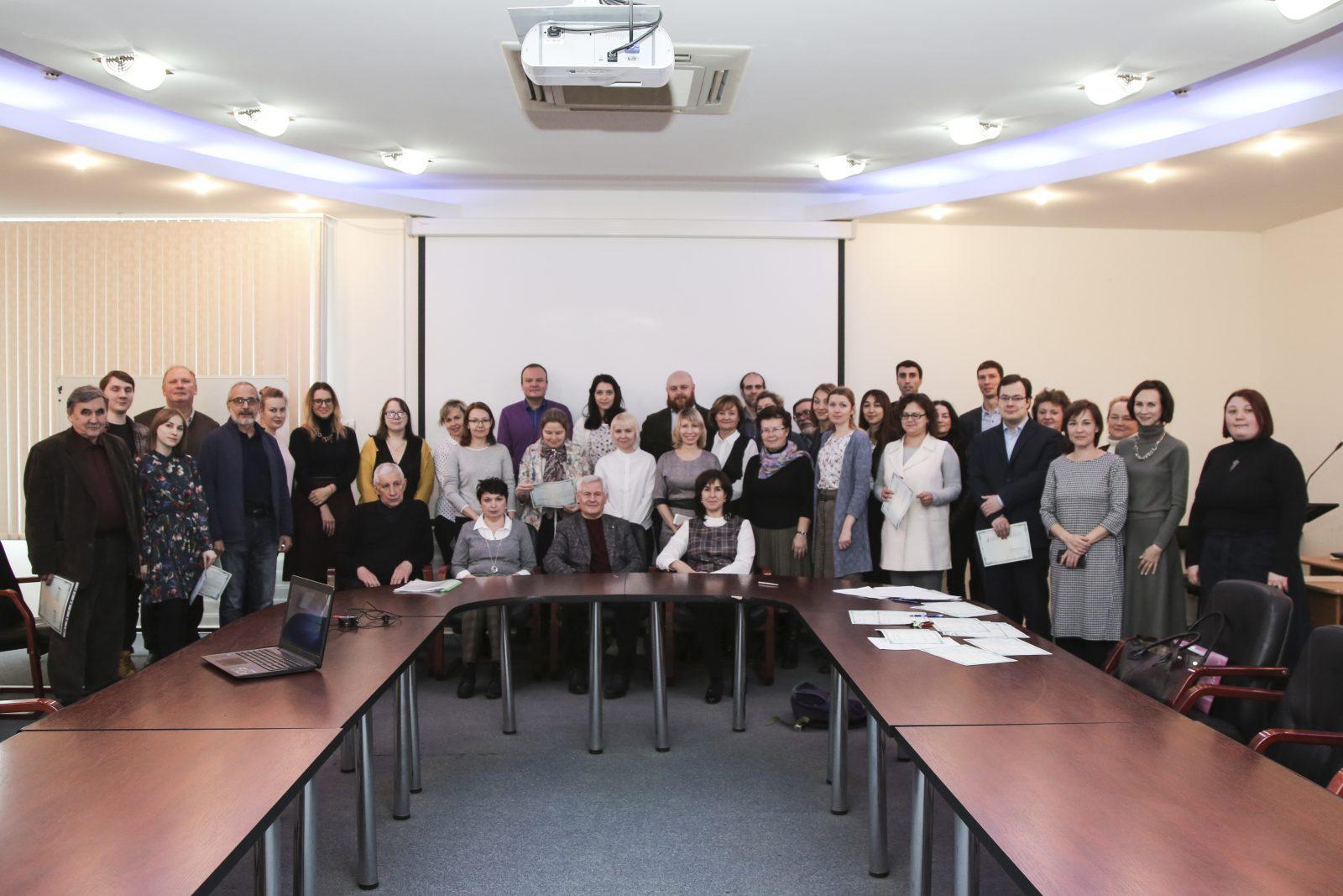 Курс повышения квалификации Финансового университета при Правительстве РФ